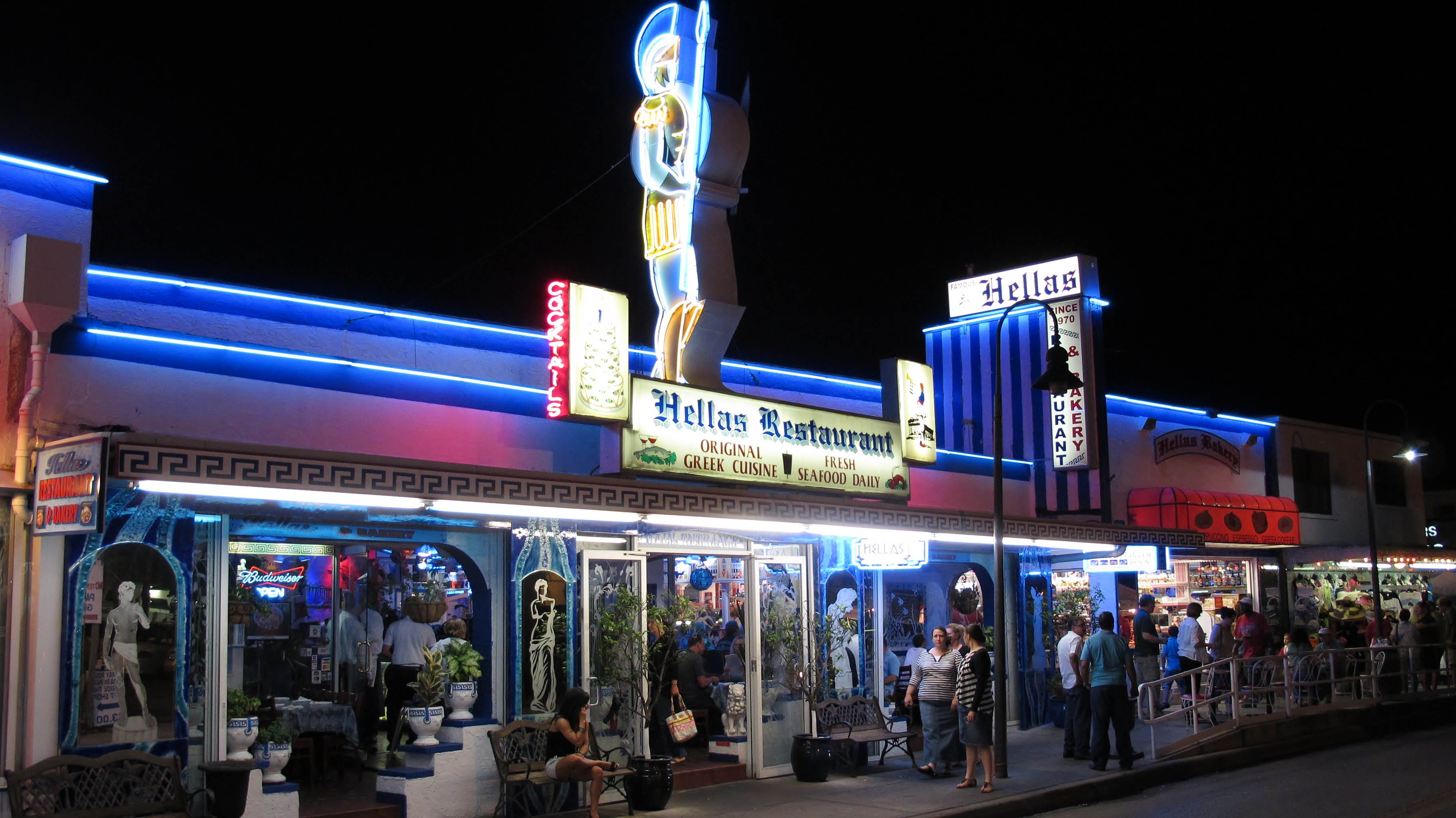 Gallery images and information kos greece nightlife - View Image